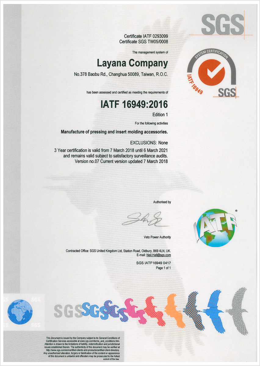 The Transition Audit from ISO/TS 16949 to IATF 16949